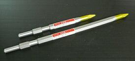 モクバ /小山刃物 B-30 ハイス付ブルーポイント 全長450mm 17H六角軸(8500N用)
