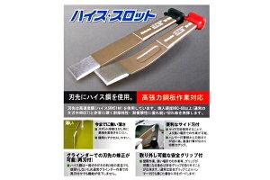 モクバ /小山刃物 A-24 ハイス・スロットチゼル 平型