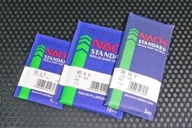 NACHI SD-0.3mm ストレートドリル 10本袋入り