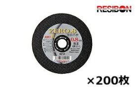 日本レヂボン HTH10508-MA60S 105mm×0.8厚×15穴(MA60S) 200枚入 飛騨の匠ゼロハチ 切断砥石