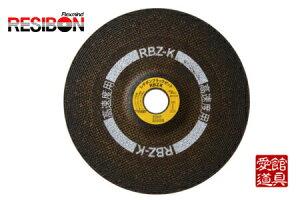 日本レヂボン RBZK1806-24 180mm×6.0厚×22.23穴(Z24P)25枚入 レヂボンブラックゼット高速度用といし RBZ-K 鋳鉄用研削砥石