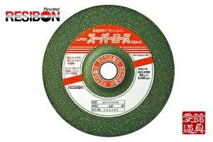 日本レヂボン RSAK1806-36M 180mm×6.0厚×22.23穴(キュービトロン36M)25枚入 レヂボンスーパーエース高速度用といし RSA-K ステンレス、合金用研削砥石