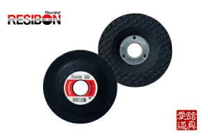 日本レヂボン MS502-60 50mm×2.0厚×9.53穴(#60)25枚入 ミニスキルタッチ MS ステン、一般鋼、合金用研削砥石