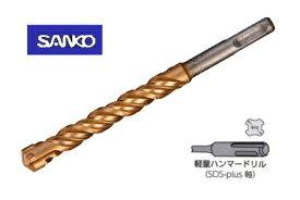 サンコーテクノ ADX-8.5SDS アンカードリル ADX-SDSコンクリート・ブロック・モルタル用8.5mm×全長160mm (有効長100mm)
