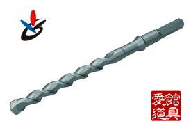 サンコーテクノ HEX-26.0 オールドリル HEXコンクリート・ブロック・モルタル用 六角軸26.0mm×全長280mm (有効長160mm)