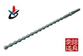 サンコーテクノ SDHLL-18.0 オールドリル SDHLL 石材用 六角軸18.0mm×全長505mm (有効長385mm)