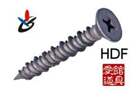 サンコーテクノ HDF-645S ハードエッジドライブビス  ステンレス製 皿頭 (50本入)