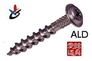サンコーテクノ ALD-890P ALCドライプ ビス ALDパンワッシャータイプ (30本入)