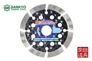 【11%OFFクーポン。ついたちフェア参加中。1日のみ!】三京ダイヤモンド LT-S5 低騒音ナイト 鉄筋コンクリ用ダイヤモンドカッター