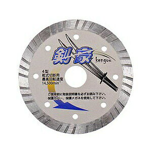 三京ダイヤモンド 【三京ダイヤモンド】180φ RZ-K7 剣豪(けんごう) (ダイヤモンドカッター)