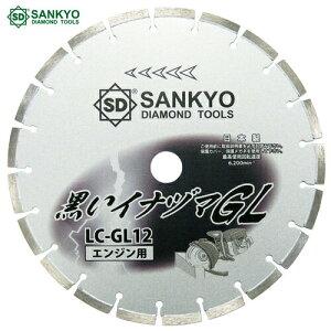 三京ダイヤモンド LC-GL14 黒いイナヅマGL エンジンカッター用 ダイヤモンドカッター