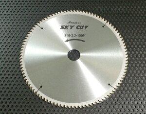 ハウスBM SKY-S2601 スカイカット 止切り用チップソー 260mm×100P