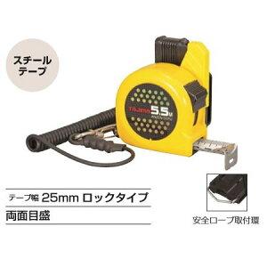 タジマツール/TJM CAZ02555 安全セフロック25(メートル目盛 5.5m)