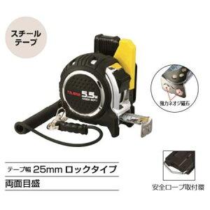 タジマツール/TJM CAZ4M2555 安全セフGロックマグ爪25(メートル目盛 5.5m)