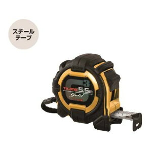 タジマツール/TJM G3GL25-55SBL G3ゴールドロック-25(尺相当目盛付 182/33m)