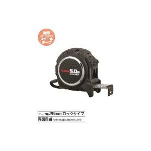 タジマツール/TJM G7L2565S G7ロック25(尺相当目盛付 215/33m 黒/黒)