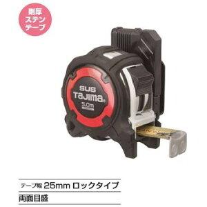 タジマツール/TJM GASFGSLM25-65 剛厚セフGステンロックマグ25(メートル目盛 6.5m)