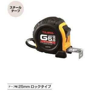 タジマツール/TJM GL25-75SBL Gロック-25(尺相当目盛付 248/33m)