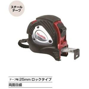 タジマツール/TJM GLP25-100BL Gロックプラス-25(メートル目盛 10m)