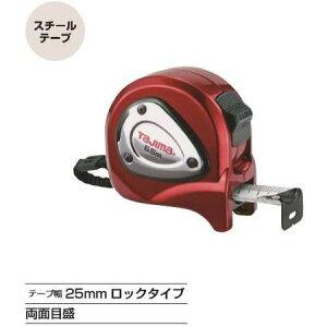 タジマツール/TJM LP25-100BL ロックプラス-25(メートル目盛 10m)
