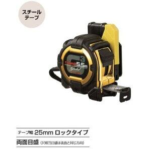 タジマツール/TJM SFG3GL25-55BL セフコンベ G3ゴールドロック-25(メートル目盛 5.5m)