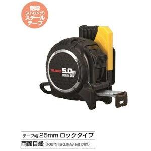 タジマツール/TJM SFG7L2550 セフG7ロック25(メートル目盛 5.0m 黒/黒)