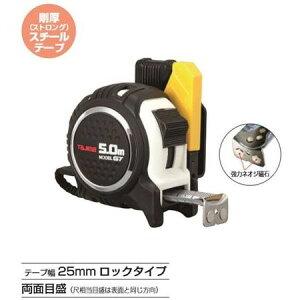 タジマツール/TJM SFG7LM2550W セフG7ロックマグ爪25(メートル目盛 5.0m 黒/白)