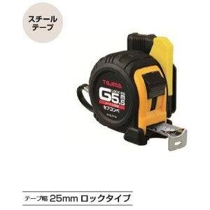 タジマツール/TJM SFGL25-75BL セフコンベ Gロック-25(メートル目盛 7.5m)