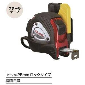 タジマツール/TJM SFGLP25-75BL セフコンべ Gロックプラス25(メートル目盛 7.5m)