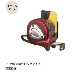 タジマツール/TJM SFLP25-75BL セフコンべ ロックプラス25(メートル目盛 7.5m)