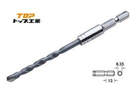 TOP/トップ工業 ECD-4.0 電動ドリル用六角シャンクコンクリートドリル 4.0mm