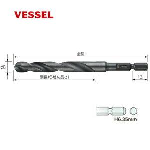 ベッセル KMD-9.0 ケッサクドリル 鉄工用