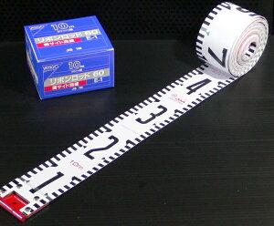 ヤマヨ測定機 R6A30 リボンロッド 両サイド60-E1 60mm巾×30m