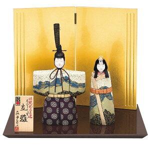 雛人形 真多呂 木目込み コンパクト 高級 ひな人形 かわいい 花山雛セット 立雛 親王飾り