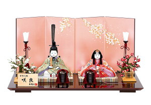 雛人形 真多呂 木目込み 高級 逸品古今親王・セット咲良(さくら)コンパクト かわいい 親王飾り