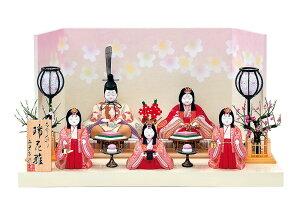 雛人形 真多呂 木目込み 高級 かわいい モダン コンパクト 古今段飾り瑞花雛官女付 段飾り