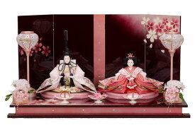 雛人形 ピンク パープル おしゃれ かわいい ひな人形 お雛様 初節句飾り お祝い 親王飾り 2人 平飾り 46t