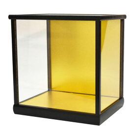 人形ケース ガラス人形ケース ガラスケース 雛人形ケース 五月人形ケース 天乗せガラス 博多24黒桑 幅 間口24奥行20高24cm(ガラス寸法)内計り