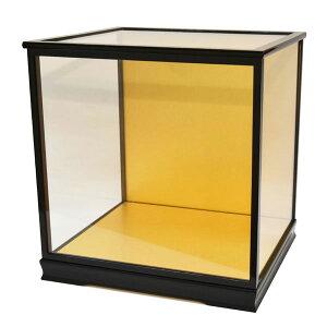 人形ケース ガラス人形ケース ガラスケース 雛人形ケース 五月人形ケース 戸付 スワリ35 黒 幅 間口50奥行35高50cm(ガラス寸法)内計り