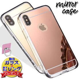 [強化フィルム/リング付き] iPhone X ケース iPhone X ケース iPhone8 ケース iphone8plus iPhone X ケース iPhone8 iphone7 Plus iphone6 iphone se iphone6s アイフォン8 10 プラス 薄い シリコン ソフト おしゃれ かわいい 鏡面 ミラー