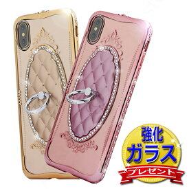 iPhone8 ケース 強化ガラス保護フィルム リング付き 耐衝撃 一体型ケース iphone8 plus ケース iphone7 iphone6 ケース iPhone8 iphone6s 7 plus ケース アイフォン7 プラス ブランド 鏡面 バンパー ソフト シリコン おしゃれ かわいい キラキラ ラインストーン ミラーzz