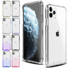 iPhone Xr ケース iPhone8 ケース iPhoneケース iPhone Xs ケース iPhone X Xs Max iPhone8Plus ケース iPhone7ケース 耐衝撃 iPhone7 iphone6s plus ケース アイフォンXr プラス ケース ソフト クリア シリコン ブランド かわいい おしゃれ