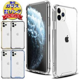 [ガラスフィルム/リング付き] iPhone Xr ケース iPhone8 ケース iPhoneケース iPhone Xs ケース iPhone X Xs Max iPhone8Plus ケース iPhone7ケース 耐衝撃 iPhone7 iphone6s plus ケース アイフォンXr プラス ケース ソフト クリア シリコン ブランド かわいい おしゃれ
