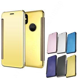 手帳型 iPhone Xs ケース iPhone X ケース iPhone Xs Max ケース iPhone8 ケース iPhone7ケース iPhone8Plus ケース iPhone7 iPhone6 iphone6s plus ケース アイフォンXs プラス ケース 手帳 鏡面 ミラー シリコン おしゃれ かわいい