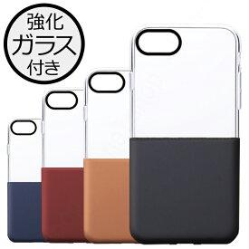 iPhone8 ケース 強化ガラス保護フィルム付き iphone7ケース iphone6 ケース iphone6s iphone se ケース 6 7 8 plusケース iphone5s アイフォン7 プラス ケース ツートーン クリア ブランド シリコン かわいい おしゃれ ハイブリッド ソフト TPU ハード PC zz