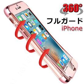 iPhone7ケース 強化ガラス保護フィルム付き 全面保護 耐衝撃 iphone8 Pro iphone7s plus ケース iphone6ケース 360度 フルガード 衝撃吸収 フルカバー iphone6s 7 plus ケース iphone6 アイフォン6 アイフォン7 プラス ブランド おしゃれ バンパー スマホケース zz