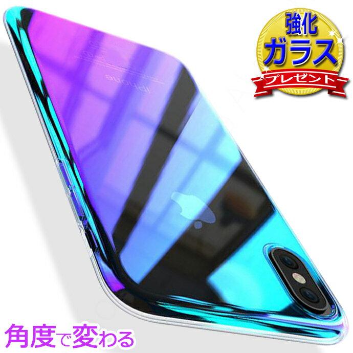 [ガラスフィルム付き] iPhone Xs ケース iphone8 ケース iPhone X ケース iPhone Xr ケース iPhone8Plus ケース iPhone7ケース カバー iPhone Xs MAX ケース iPhone7 Plus iPhone6 iphone6s plus ケース iphone アイフォン8 プラス ケース ブランド かわいい