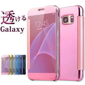Galaxy S9 ケース GalaxyS9 plusケース Galaxy S8 ケース Galax note8 S8+ ケース Galaxy S7 Edge ケース 手帳型ケース Galaxy S8 plus 手帳 ケース ギャラクシー エッジ スマートフォン アンドロイド ギャラクシー スマホカバー 鏡面 ミラー シリコン おしゃれ かわいい