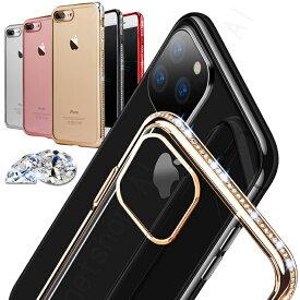 iPhone SE ケース iPhone Xr ケース iPhone8 ケース iPhone Xs ケース iPhone 11 Xi pro ケース iPhone X Xs Max SE ケース iPhone7ケース iPhone7 iPhone8plus iPhone6s Plus アイフォン8 カバー ブランド ソフト シリコン かわいい キラキラ