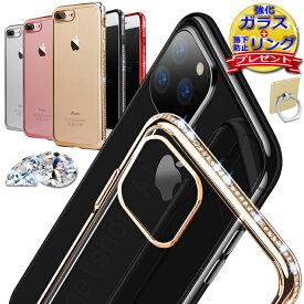 [ガラスフィルム/リング付き] iPhone Xr ケース iPhone8 ケース iPhone Xs ケース iPhone 11 Xi pro ケース iPhone X Xs Max SE ケース iPhone7ケース iPhone7 iPhone8plus iPhone6s Plus アイフォン8 カバー ブランド ソフト シリコン かわいい キラキラ